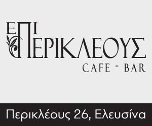 epi_perikleous
