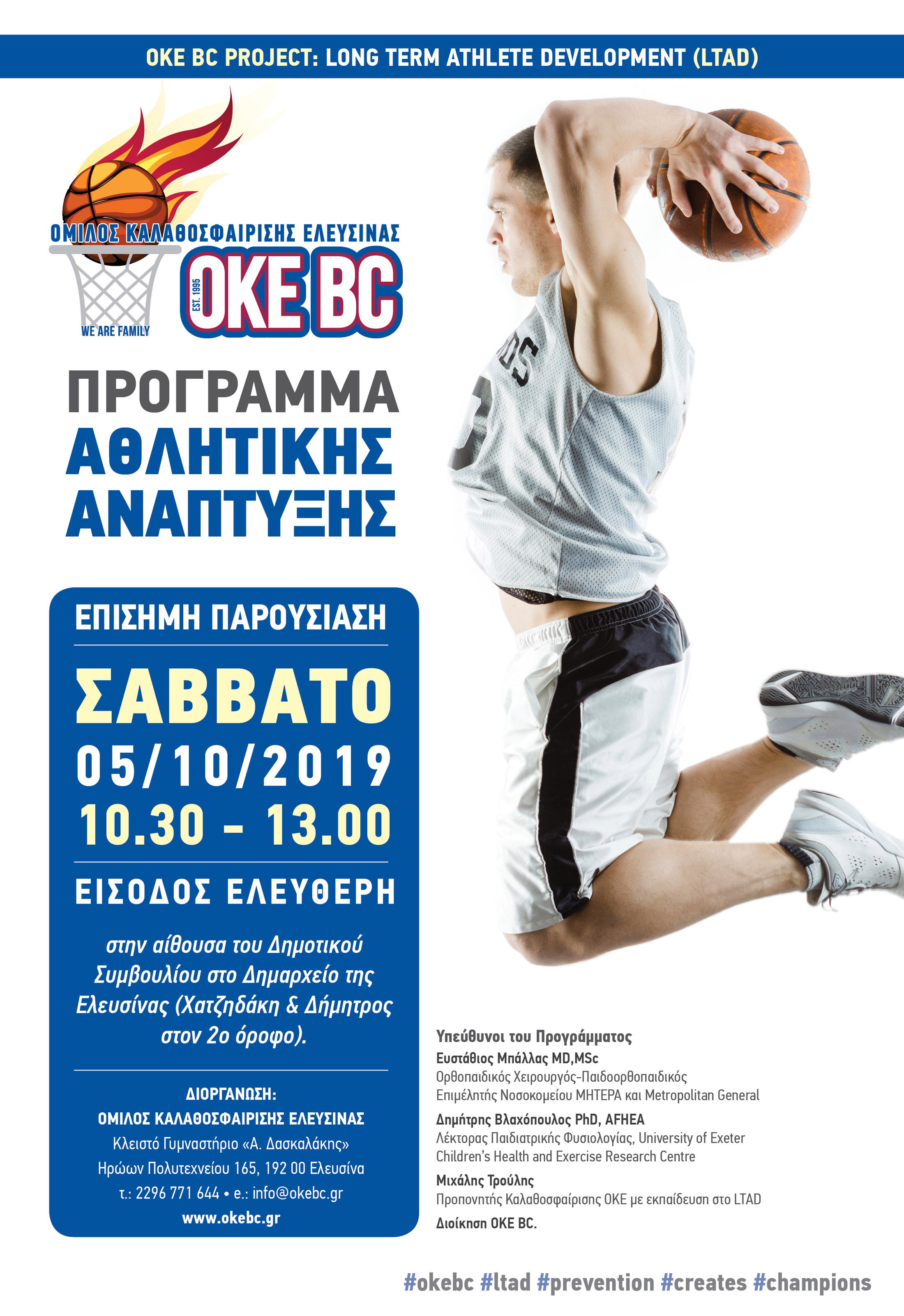 LTAD official poster